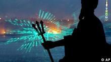 Sankt Petersburg Lasershow
