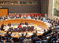 نشست شورای  امنیت