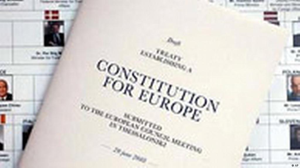 Европейската конституция | Политика | DW | 16.07.2004