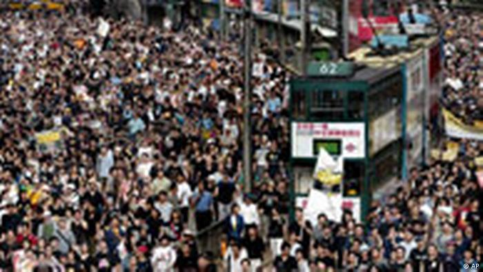 Hongkong Proteste Protestaktion China (AP)