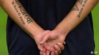 Koža Kao Kriminalni Dosje Priča Dana Dw 20062009