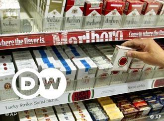 Торговля табачными изделиями на рынке сигарета мелькает во тьме ремикс слушать онлайн бесплатно