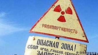 Предупреждающий знак на полигоне в Семипалатинске